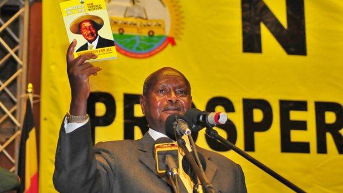 Museveni launching his 2011 election manifesto.