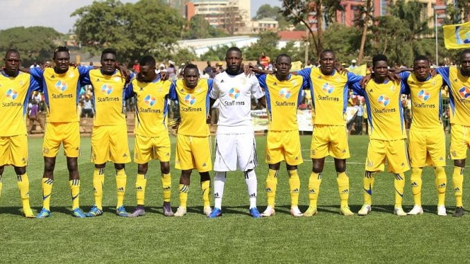 KCCA FC team players