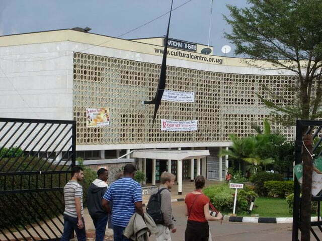 Uganda National Theatre