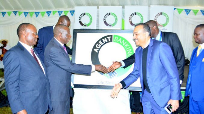 Uganda Bankers Association launch Shared Agent Banking System (SABS)