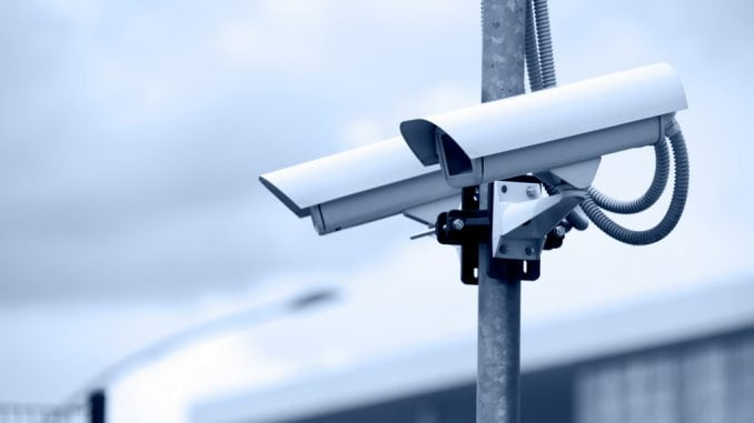 Uganda Police sourcing companies for CCTV project