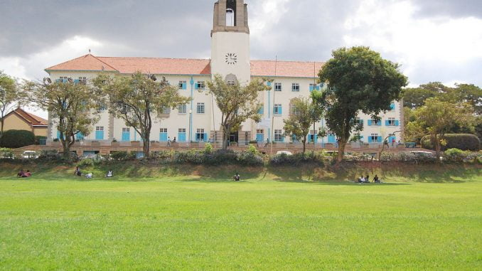 Makerere University reviews pre-entry law exams