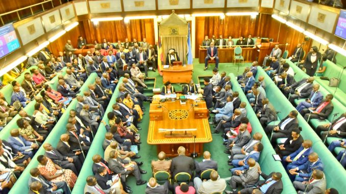 Ugandan parliament fails to beat deadline for budget approval