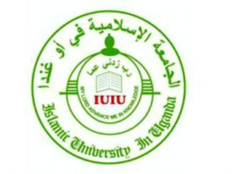 Jobs: Computer laboratory technician - Islamic University in Uganda (IUIU)